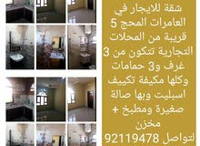 apartment for rent in Amerat city Mahaj