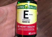 فيتامينات vitamins
