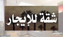 شقة للإيجار -منطقة سوق الجمعة