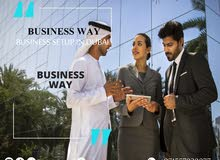 بزنس واي لخدمات رجال الأعمال في دبي