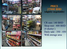 Cold store for sale in Adliya