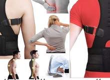 حزام الظهر الطبي المعالج بالدوائر المغناطيسية الطبيه