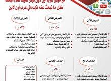 احمد حسام للدعاية والتسويق