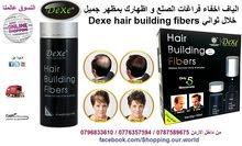 الياف اخفاء فراغات الصلع و اظهارك بمظهر جميل خلال ثواني Dexe hair building fiber