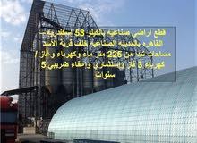 امتلك قطعة ارض صناعي بالكيلو 58 طريق الأسكندرية