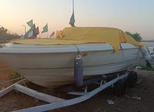 Used Motorboats in Cairo is up for sale