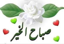 كوافيرة لبنانية