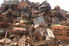 شرااء جميع انواع الخردوات والسكراب  والمعدات التالفة بأعلى الاسعار