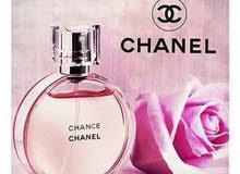 برفان شانس من شانيل chance perfume chanel