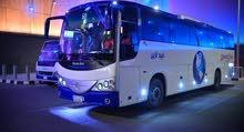 لتأجير اتوبيس مرسيدس 500( 50راكب) لرحلات