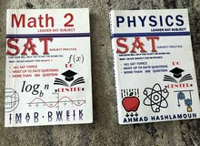 sat 2: M2 (math 2) and physics practice