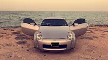 2004 Nissan 370Z for sale at best price