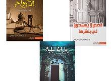 كتب عبدالوهاب السيد الرفاعي