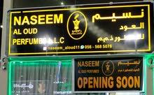 ترقبوا الافتتاح قريباً لشركة نسيم العود للعطور في عجمان الرميلة 1 عروض قوية يوم
