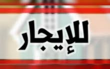 سكن متوفر - شباب مصريين - ابوظبي - شارع المطار