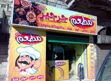 مطعم حمص وفلافل للبيع بسعر لقطة او شراكة
