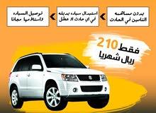 سوزوكي فورويل ايجار اسبوعي وشهري weekly and monthly rent
