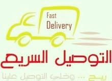 مطلوب سائقين سيكل في شركات طلبات في اسرع وقت والعدد محدود