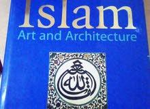 كتاب الفن والمعماري في الاسلام بالانجليزي