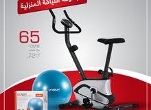 دراجة اللياقه الاحترافيه مع كورة التمارين