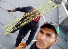 السلام عليكم ورحمة الله وبركاته اسطئ قطران فنئ عازل الرطوبه لسطح خدمه بدمان والس