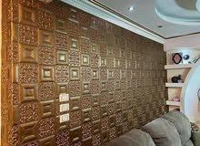 فوم جدران مقاوم للرطوبة اصلي
