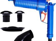 مسدس تسليك الأحواض