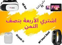 النظاره الVR BOX 3D   :  الايربودز i11    و مكبر الشاشه العملاق و الساعه السمارت