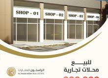 محلات تجارية للبيع فى عجمان-ع شارع الزبير- %%S