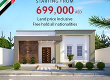 Build your villa now- Ajman Only 699,000 dirhams -including plot of land and the consultant's fees