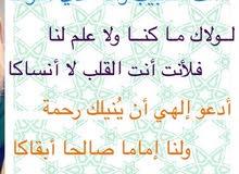 مدرس خصوصي ابتدائي وثانوي خبرة رياضات قواعد عربي فرائض