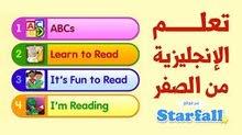 مدرس خصوصي انجليزي