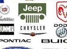 النجم العابر ل قطع السيارات الامريكي ب اسعار منافسة وخدمات شحن
