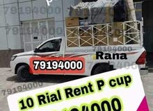 10 Rial p cup vahicle  service