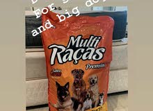25kg food for dogs