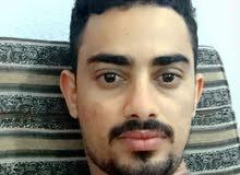 يمني مقيم ابحث عن عمل