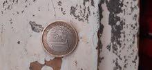 قطع نقدية قديمه ونادرة