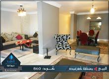 شقة للبيع فى كفرعبدو 235م