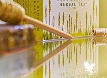 شاي التخسيس الطبيعي وحارق الدهون ..قليل سعرات حرارية
