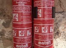 المركز التفني لمعدات الاطفاء واجهزة السلامه العامه
