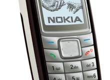 Nokia الاصليات