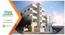 شقة مميزة سوبر ديلوكس للايجار - مرج الحمام