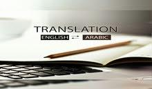 ترجمة إحترافية إنجليزي - عربي