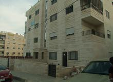 شقة للبيع في منطقة_ أم نواره_ بلقرب من( حديقة الملكة رانيا )_ مساحة 148 متر + ترس طابق أرضي