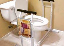مدعم المرحاض للبيع
