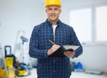 مطلوب مشرف مسئول علي فريق أعمال التنظيف وخدمات غسل المفروشات - خبرة ضرورية