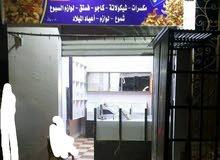 محل للبيع في مدينة نصر