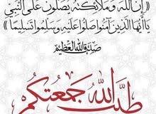 الرياض الشفاء شقه اجار وسعر حلو 6سنوات عمرها