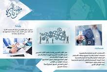 استشارات ادارية ومالية