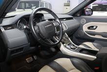 Range Rover Evoge